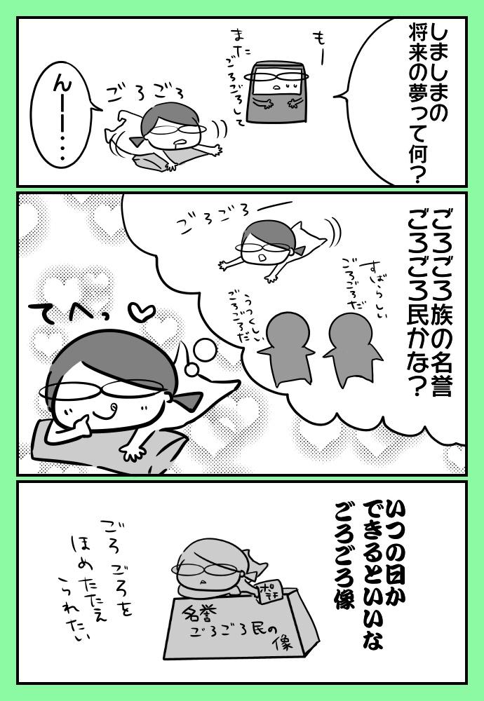 https://cdn-ak.f.st-hatena.com/images/fotolife/s/shimashimanegigi/20170524/20170524180122.jpg