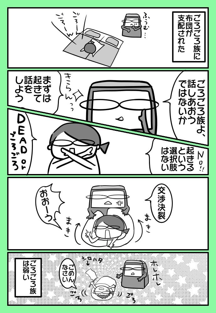 f:id:shimashimanegigi:20170601225018j:plain