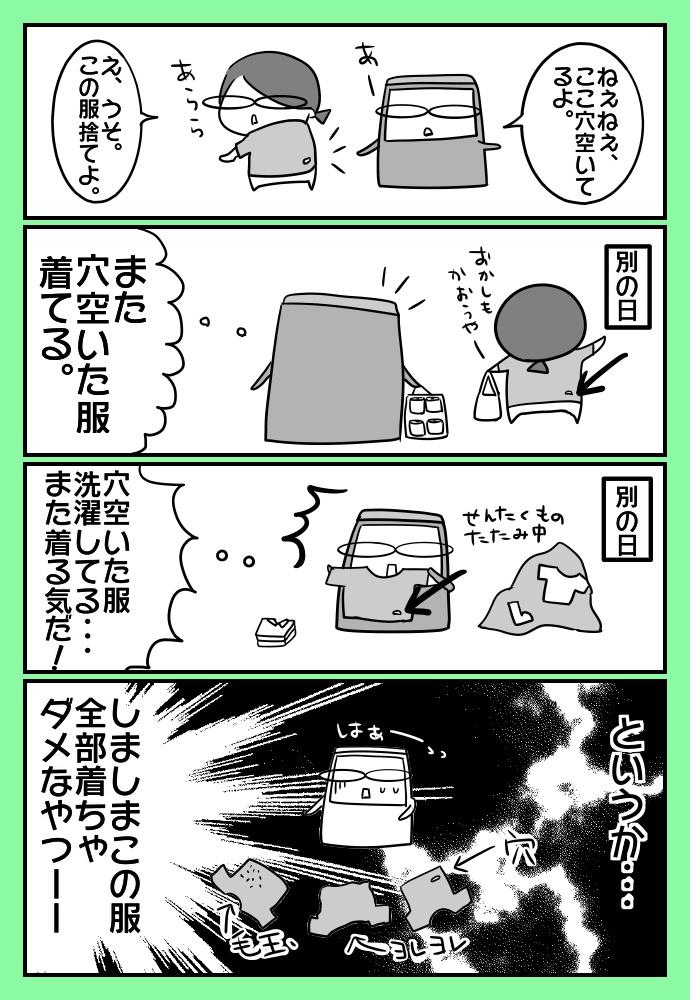 f:id:shimashimanegigi:20170604234744j:plain