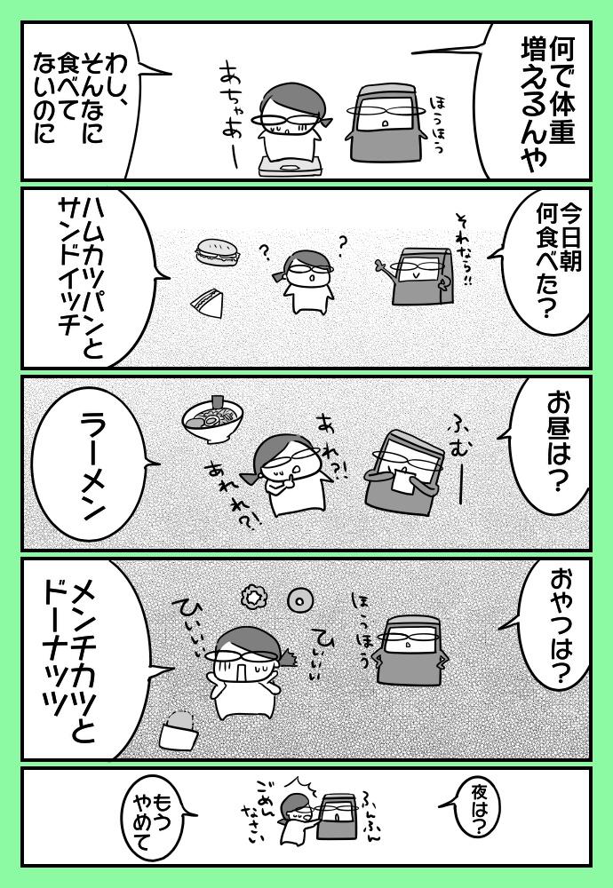 f:id:shimashimanegigi:20170617144402j:plain