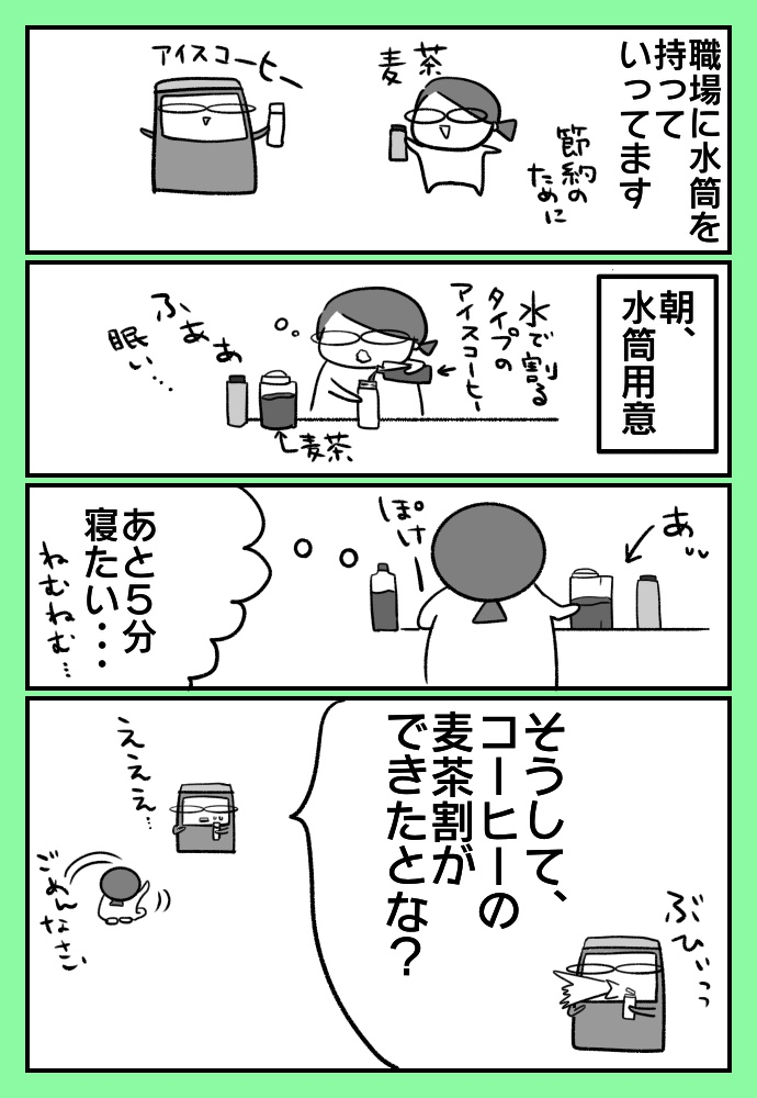 f:id:shimashimanegigi:20170625231006j:plain