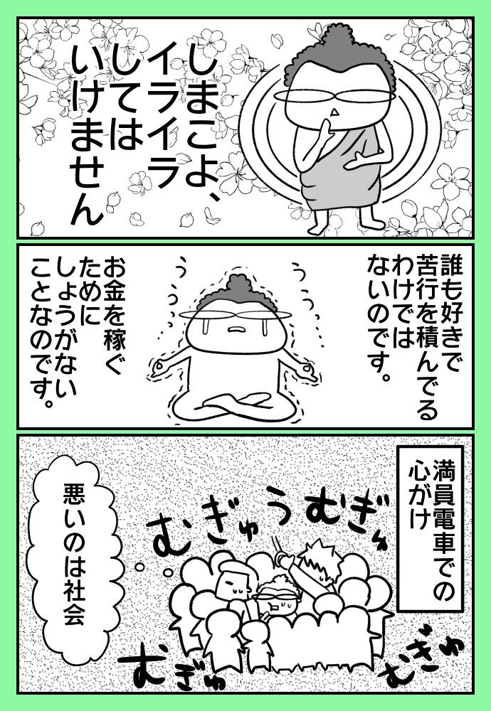 f:id:shimashimanegigi:20170702220017j:plain