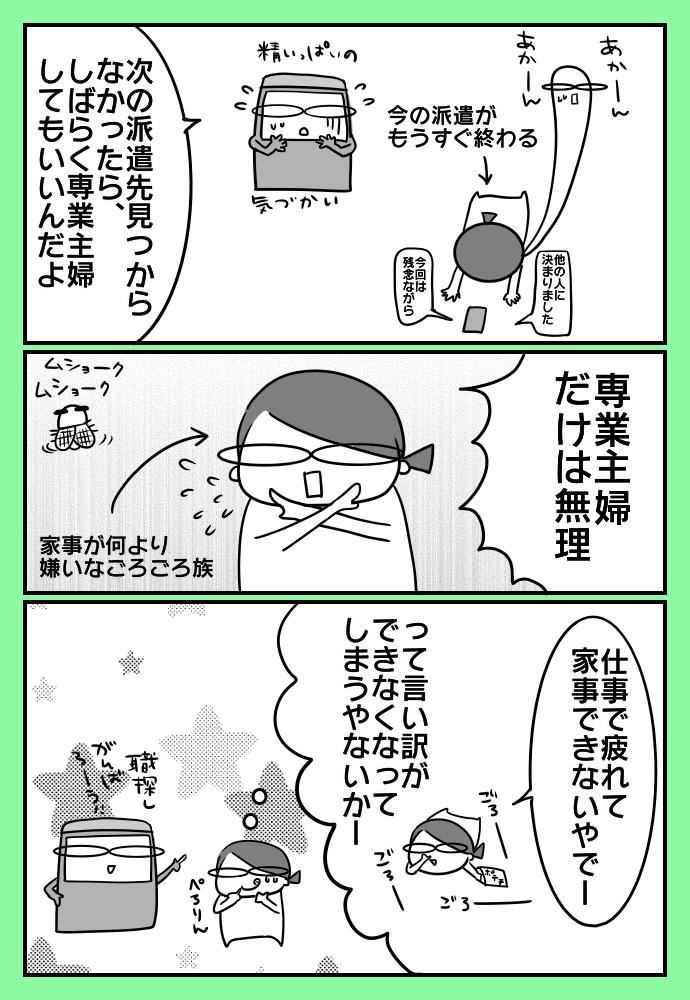 f:id:shimashimanegigi:20170709220111j:plain
