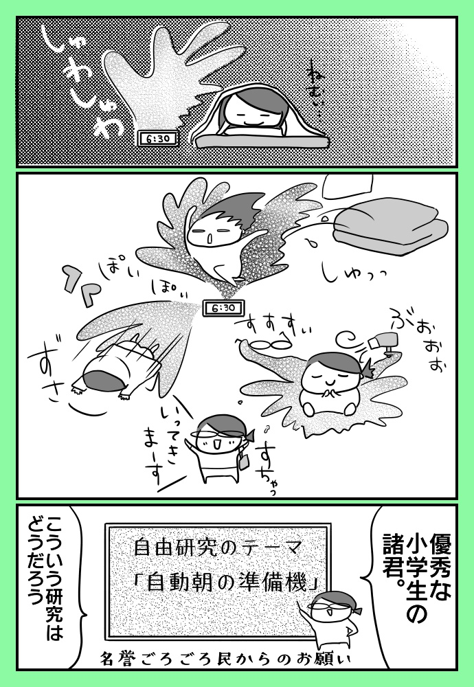 f:id:shimashimanegigi:20170815225319j:plain