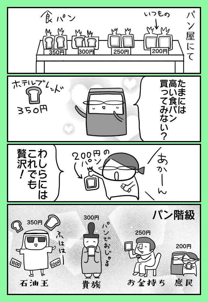 f:id:shimashimanegigi:20170820225443j:plain