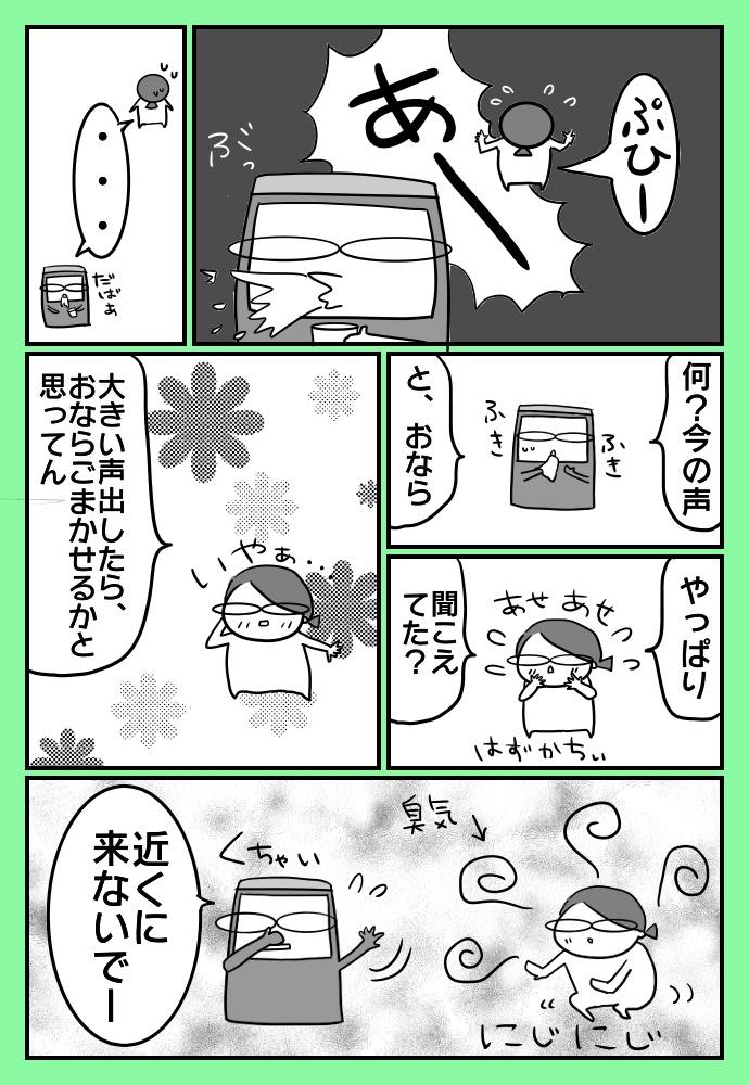 f:id:shimashimanegigi:20170910230959j:plain