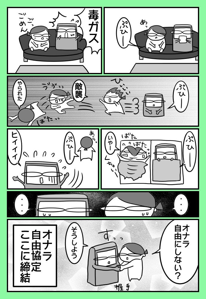 f:id:shimashimanegigi:20170912234411j:plain