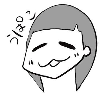 f:id:shimashimanegigi:20170918212215j:plain