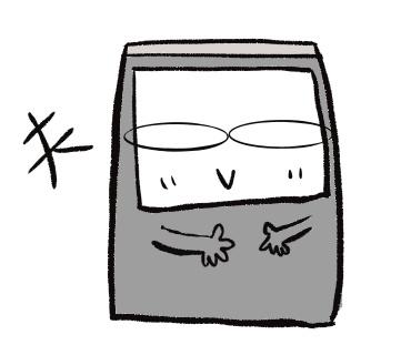 f:id:shimashimanegigi:20170918212221j:plain