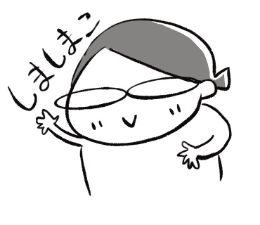 f:id:shimashimanegigi:20170918212224j:plain