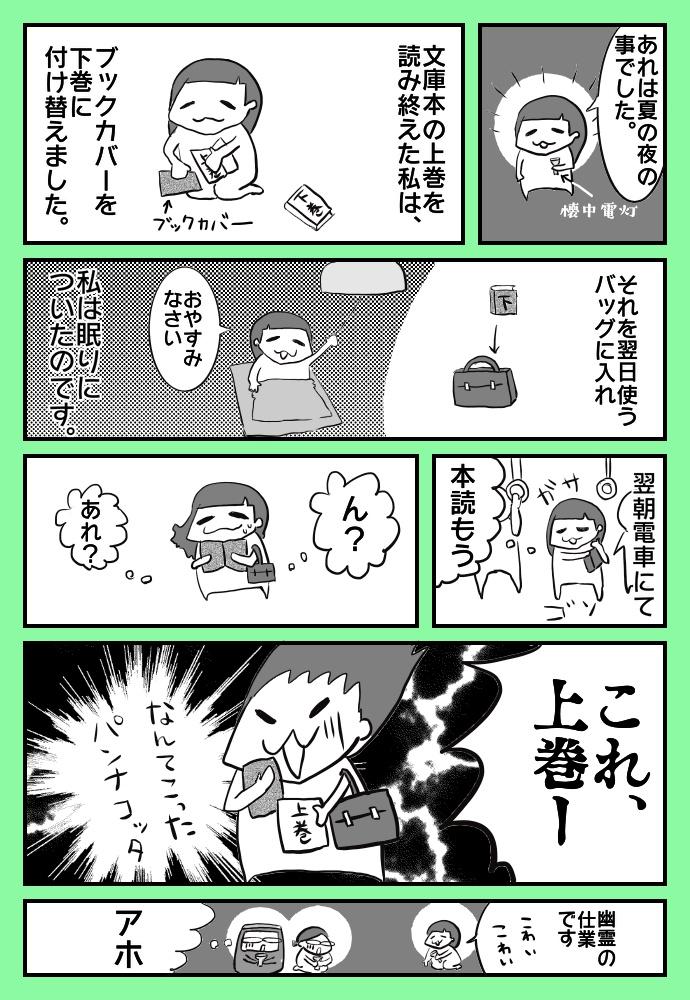 f:id:shimashimanegigi:20170919221434j:plain
