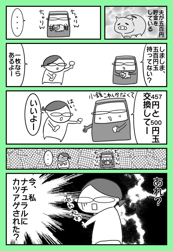 f:id:shimashimanegigi:20170925213841j:plain