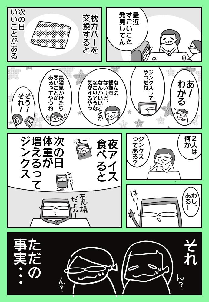 f:id:shimashimanegigi:20171001154237j:plain