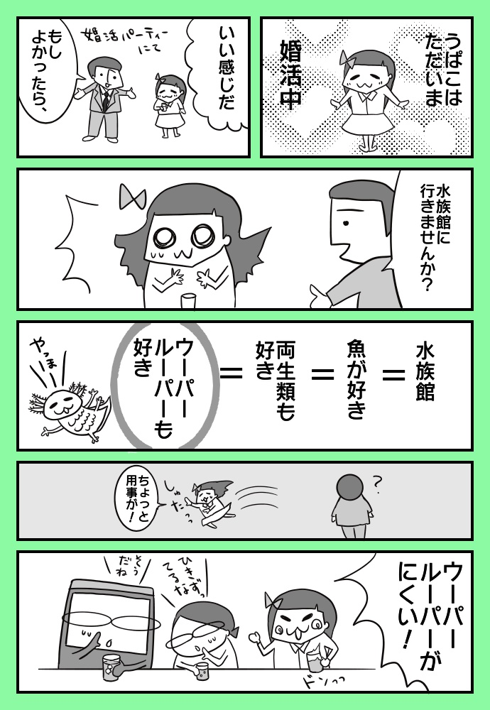 f:id:shimashimanegigi:20171009222002j:plain