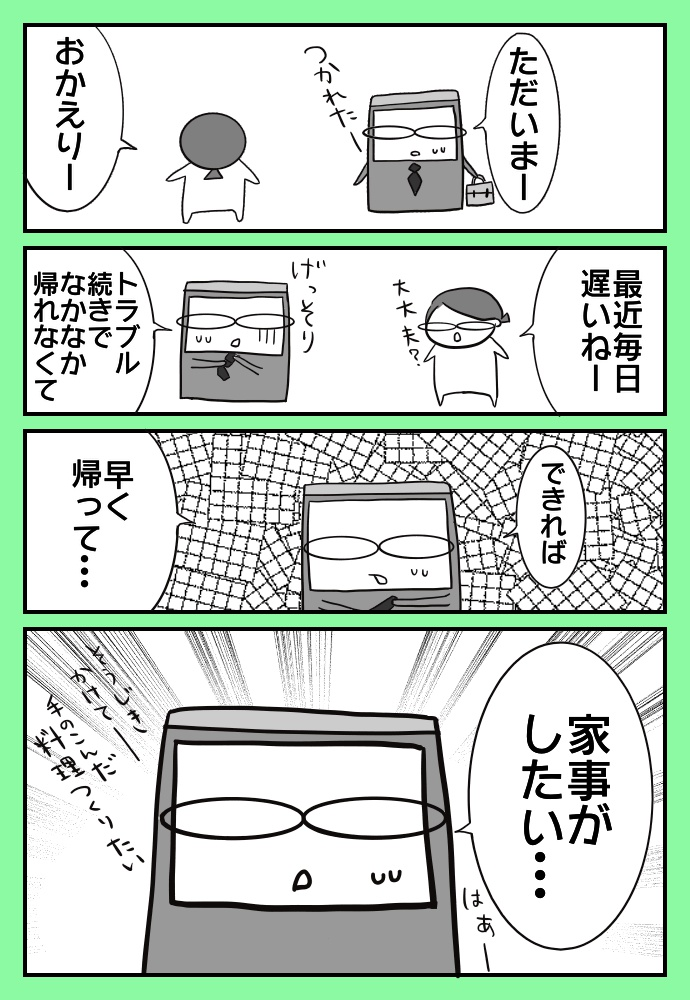 f:id:shimashimanegigi:20171019213902j:plain