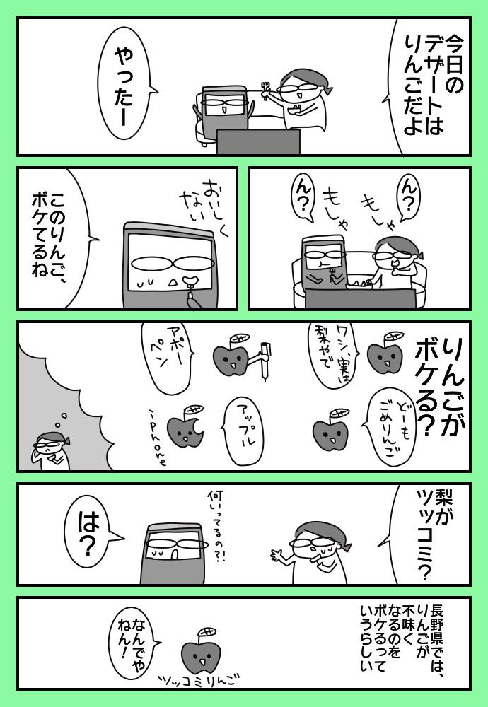 f:id:shimashimanegigi:20171121224536j:plain