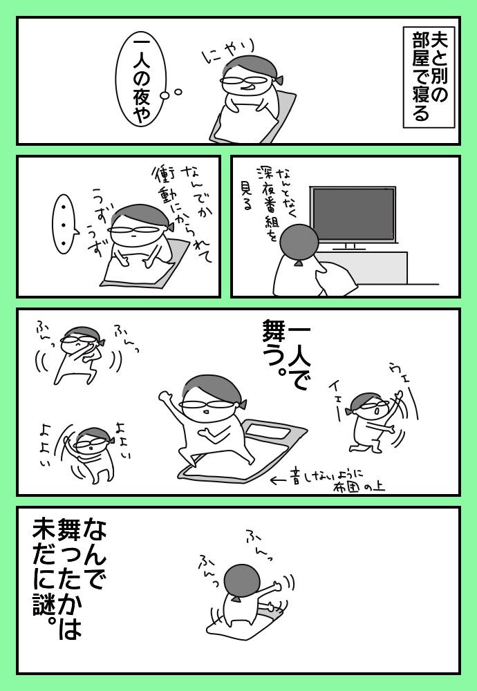 f:id:shimashimanegigi:20171127220823j:plain