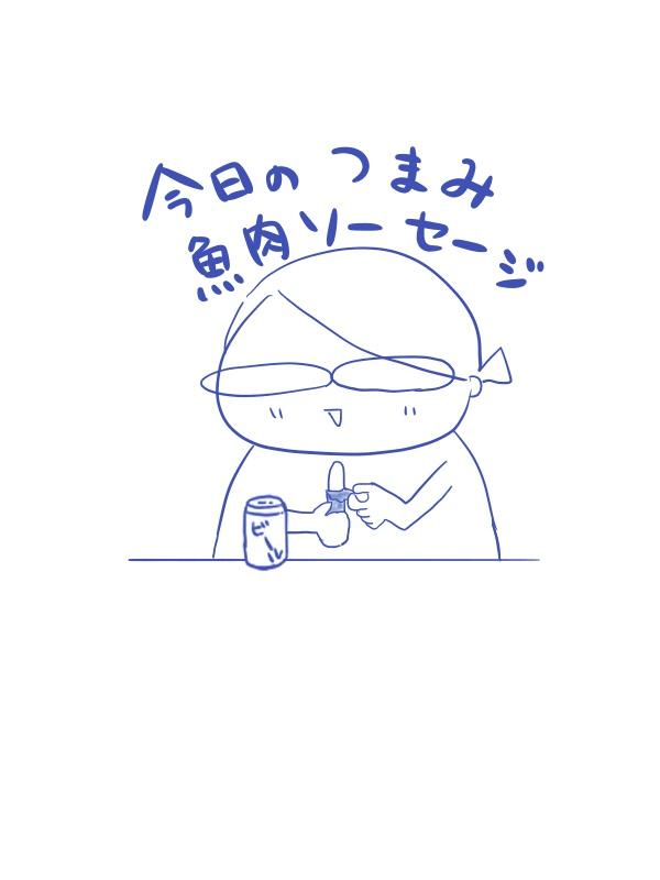 f:id:shimashimanegigi:20171129195529j:plain