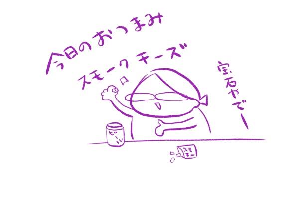 f:id:shimashimanegigi:20171129195845j:plain