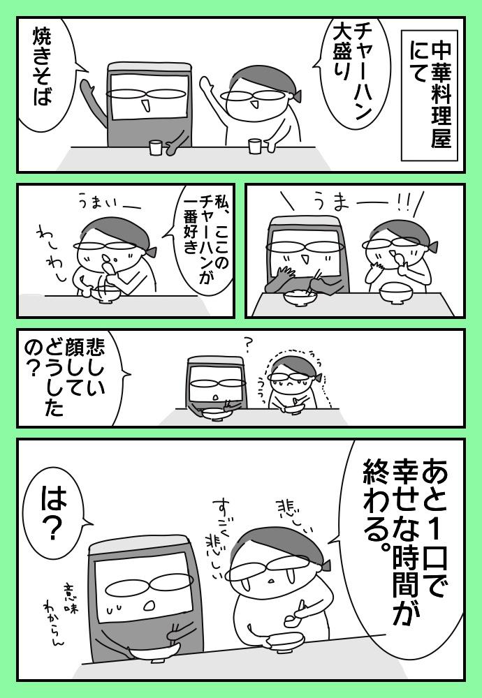 f:id:shimashimanegigi:20171205070111j:plain