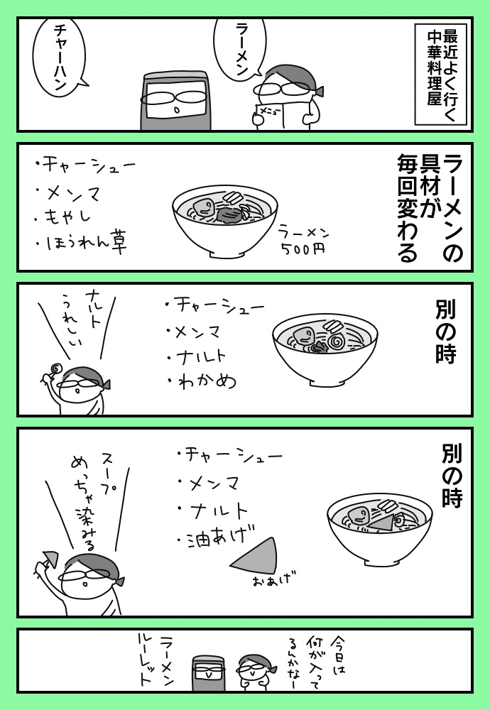 f:id:shimashimanegigi:20171206230253j:plain