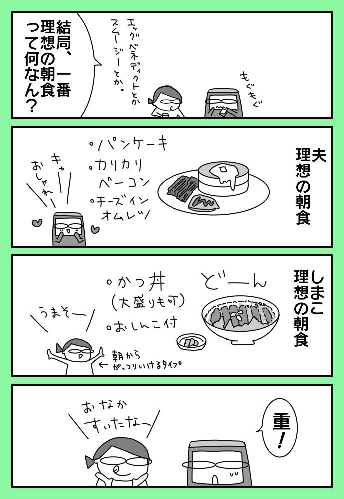 f:id:shimashimanegigi:20171211062400j:plain