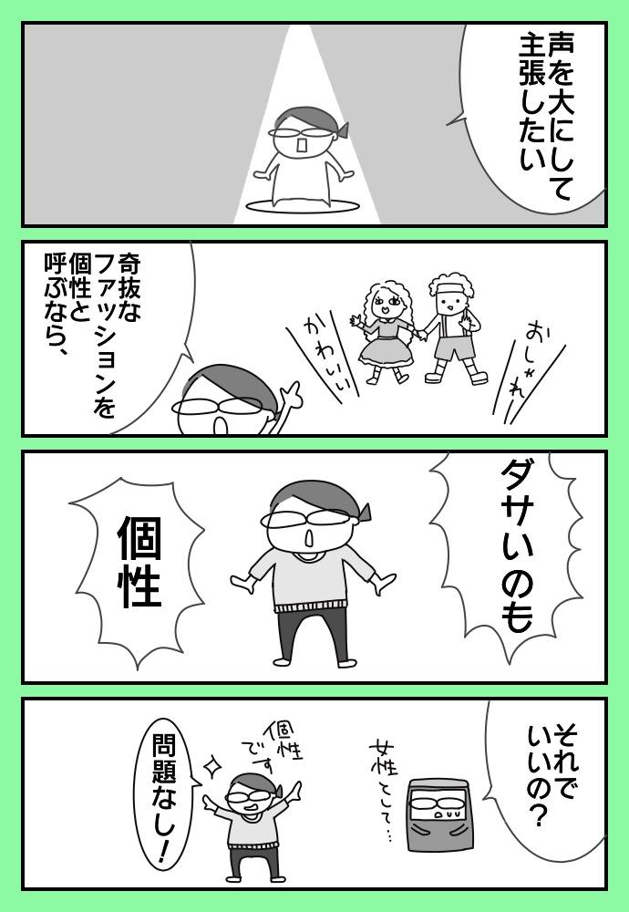 f:id:shimashimanegigi:20171218230443j:plain