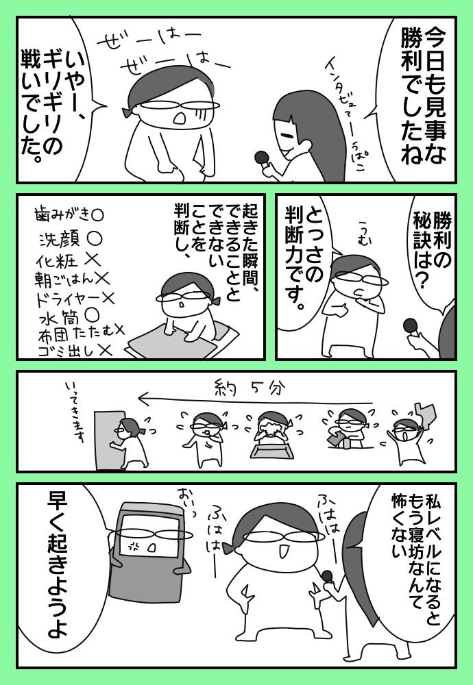 f:id:shimashimanegigi:20180121205843j:plain