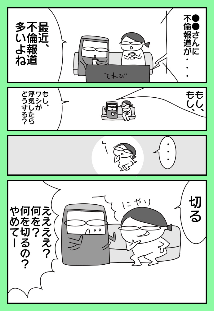 f:id:shimashimanegigi:20180201061327j:plain