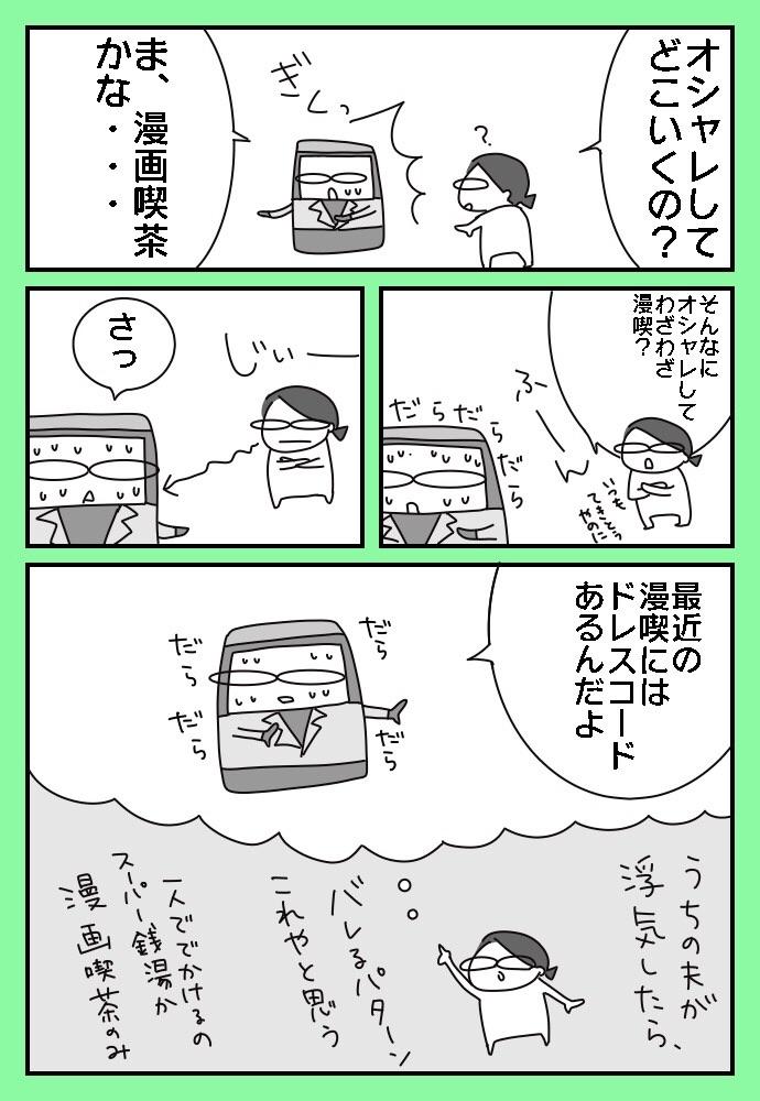 f:id:shimashimanegigi:20180430223618j:plain