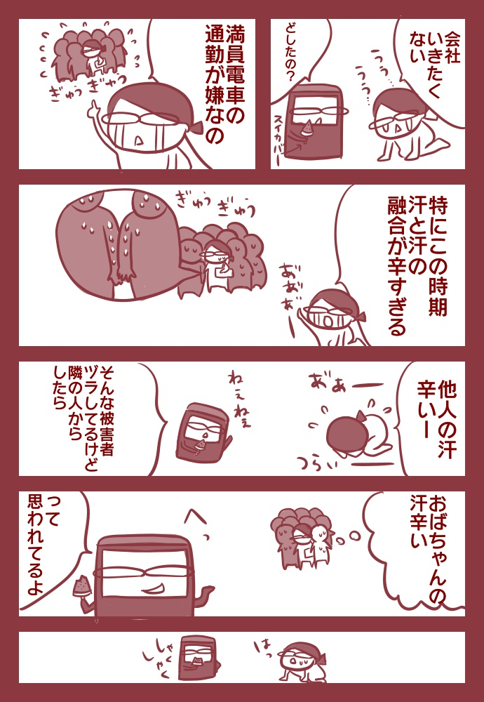 f:id:shimashimanegigi:20180826195448j:plain