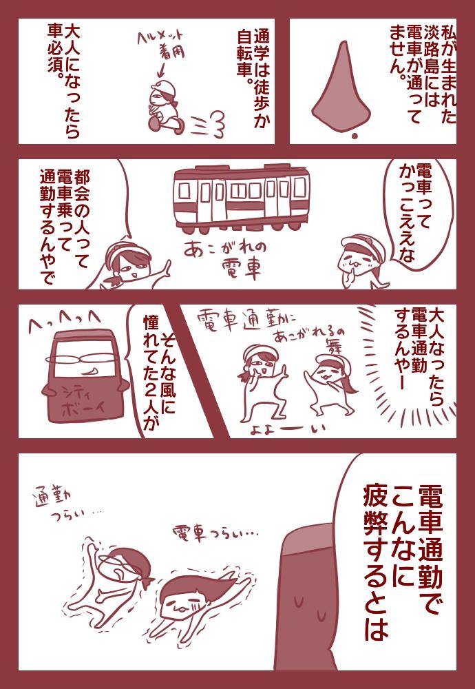 f:id:shimashimanegigi:20180826200242j:plain