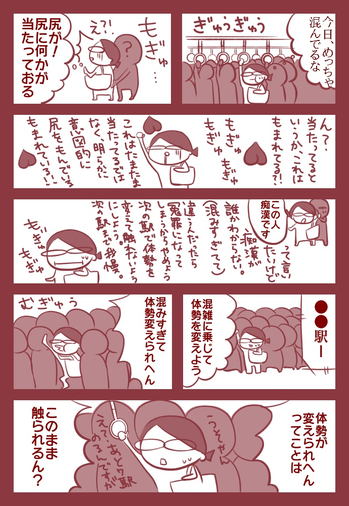 f:id:shimashimanegigi:20180828201830j:plain