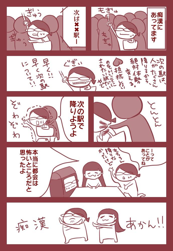 f:id:shimashimanegigi:20180828201847j:plain