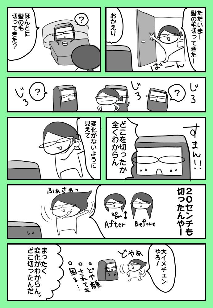 f:id:shimashimanegigi:20180904230150j:plain