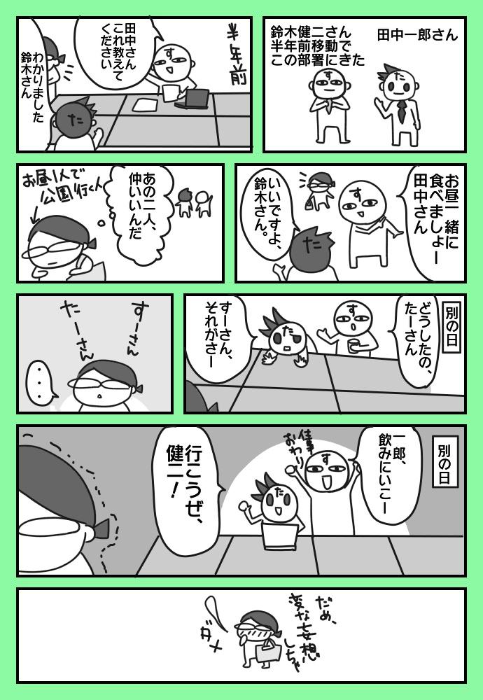 f:id:shimashimanegigi:20181017063308j:plain