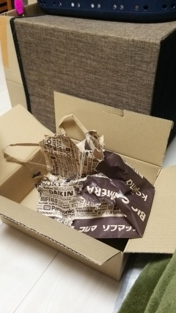 f:id:shimashimashippo:20180209000031j:plain
