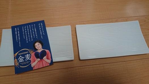 f:id:shimashimaumauma:20160911191415j:plain