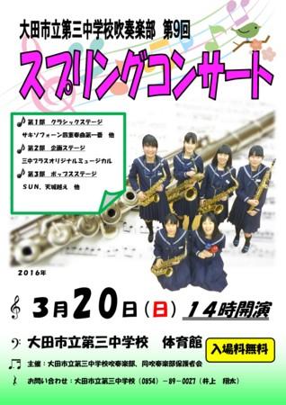 f:id:shimasui:20160218140040j:image