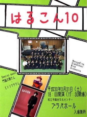 f:id:shimasui:20180302134148j:image