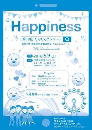 f:id:shimasui:20180511053601j:image