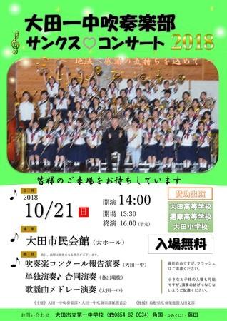 f:id:shimasui:20181012173157j:image