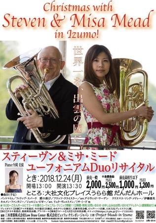 f:id:shimasui:20181023191612j:image