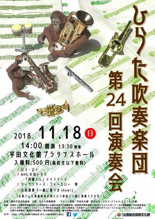 f:id:shimasui:20181112225124j:image
