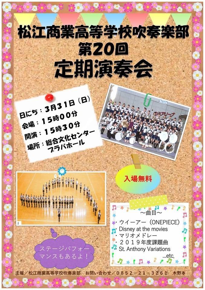 f:id:shimasui:20190330090452j:plain