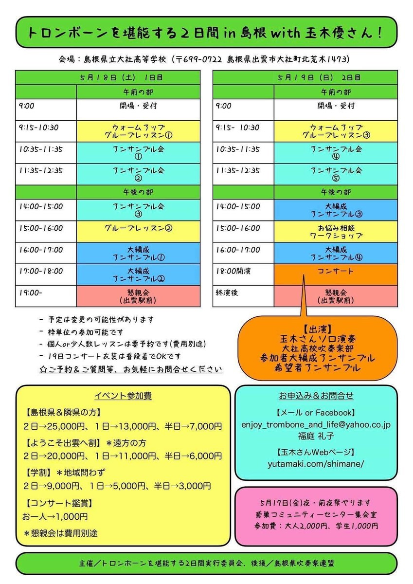 f:id:shimasui:20190426071900j:plain