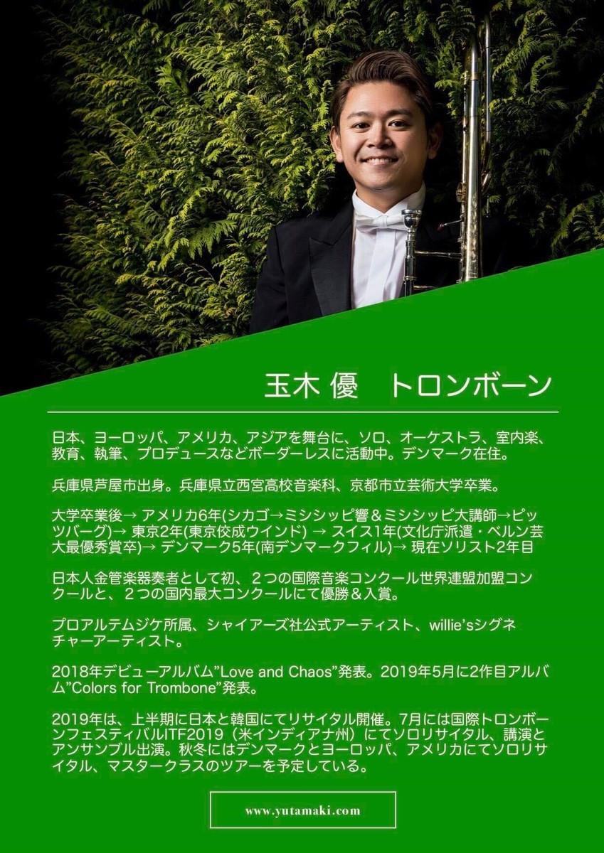 f:id:shimasui:20190426071912j:plain