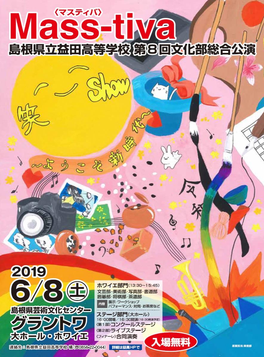 f:id:shimasui:20190516144616p:plain
