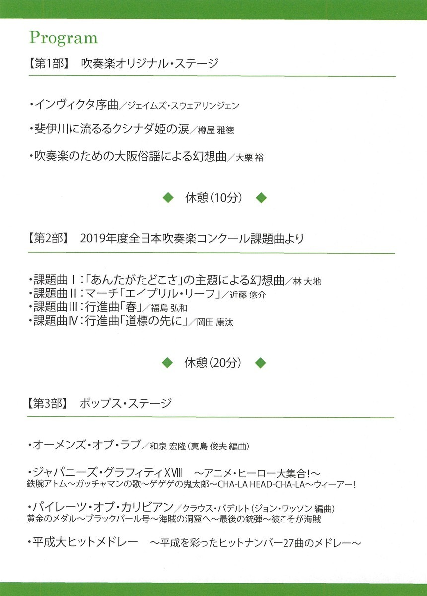 f:id:shimasui:20190518113400j:plain
