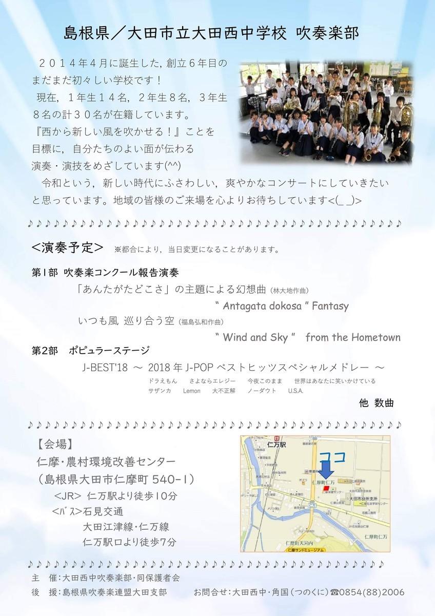 f:id:shimasui:20190815213102j:plain
